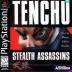 Tenchu: Stealth Assassins Box