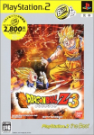 Dragon Ball Z 3 (PlayStation2 the Best)