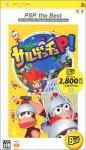 Saru Get You P! (PSP the Best)