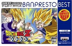 Dragon Ball Z: Bukuu Tougeki (Banpresto Best)