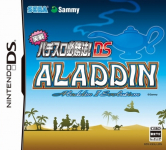 Jissen Pachi-Slot Hisshouhou! DS: Aladdin 2 Evolution