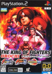 The King of Fighters Orochi Collection (NeoGeo Online Collection)
