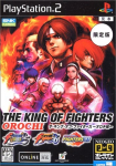The King of Fighters Orochi Collection (NeoGeo Online Collection - Limited Edition)