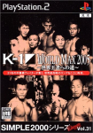 Simple 2000 Series Ultimate Vol. 31: K-1 World Max 2005