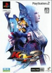 KOF 2: Maximum Impact II (Limited Edition)
