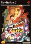 Street Fighter Zero: Fighters Generation