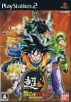 Chou Dragon Ball Z
