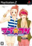 Love*Com: Punch de Court (Limited Edition)