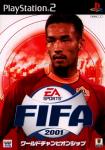 FIFA 2001: World Championship