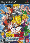 Dragon Ball Z: Sparking! NEO
