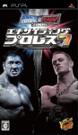 Exciting Pro Wrestling 7: SmackDown! vs. RAW 2006