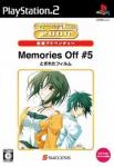 Memories Off #5: Togireta Film (SuperLite 2000 Renai Adventure)