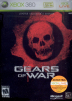 Gears of War (Limited Collector's Edition) Box