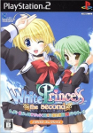 White Princess the Second (2800 Collection)