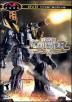 Iron Soldier 3 Box
