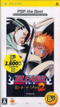 Bleach: Heat the Soul 2 (PSP the Best)