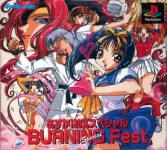 Asuka 120% Special: Burning Fest Special