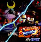 Bomberman Wars