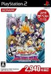 Mar Heaven: Arm Fight Dream (Konami the Best)
