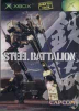Steel Battalion Box