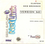 Sega Saturn Net Link Custom Web Browser Version 3.0