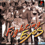 Fighting Eyes