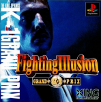 Fighting Illusion K-1 Grand Prix