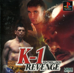 Fighting Illusion K-1 Revenge