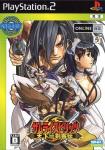 Samurai Spirits: Tenkaichi Kenkakuden (SNK Best Collection)