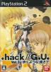 .hack//G.U. Vol.3 歩くような速さで Box