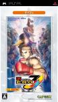 Street Fighter Zero 3 Double Upper (CapKore)