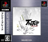 Bushido Blade (Legendary Hits)