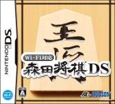 Wi-Fi Taiou Morita Shogi DS