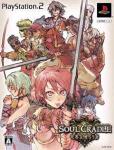 Soul Cradle: Sekai o Kurau Mono (First Print Limited Edition)