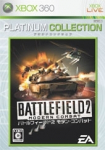 Battlefield 2: Modern Combat (Platinum Collection)