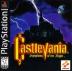 Castlevania: Symphony of the Night Box