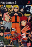 Naruto Shippuuden: Narutimate Accel