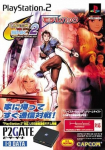 Capcom vs. SNK 2: Millionaire Fighting 2001 (Modem Pack)