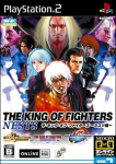The King of Fighters NEST Collection (NeoGeo Online Collection)