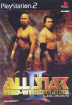 All Star Pro-Wrestling II