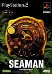 Seaman (First Print Limited Edition Bundle)