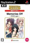 Memories Off: Sorekara Again (SuperLite 2000 Renai Adventure)