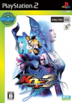King of Fighters: Maximum Impact 2 (SNK Best Collection)