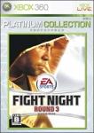 Fight Night Round 3 (Platinum Collection)