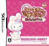 Hello Kitty no Gotouchi Collection: Koi no DokiDoki Trouble