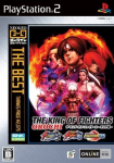 The King of Fighters Orochi Collection (SNK Best Collection)