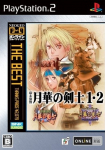 Bakumatsu Roman: Last Blade 2-in-1 (SNK Best Collection)