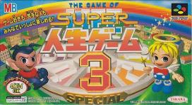 Super Jinsei Game 3