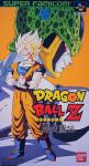 Dragon Ball Z: Chou Butouden