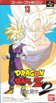 Dragon Ball Z: Chou Butouden 2